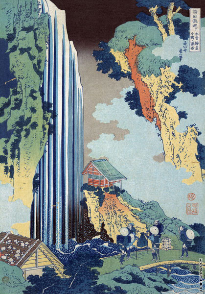 Ono Waterfall on the Kisokaido (Hokusai)