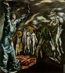 The Opening of the Fifth Seal of the Apocalypse (El Greco)
