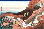 Climbing on Mount Fuji - 36 Views of Mount Fuji (Hokusai)