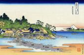 Enoshima in Sagami Province - 36 Views of Mount Fuji (Hokusai)