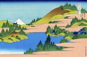 Hakone Lake in Sagami Province - 36 Views of Mount Fuji (Hokusai)