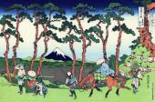 Hodogoya on the Tokaido - 36 Views of Mount Fuji (Hokusai)