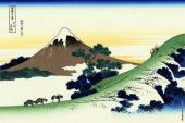 Inume Pass - Koshu - 36 Views of Mount Fuji (Hokusai)
