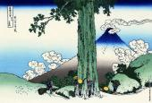 Michima Pass in Kai Province - 36 Views of Mount Fuji (Hokusai)