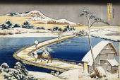Pontoon Bridge at Sano - Kozuke Province (Hokusai)