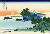 Shichiri Beach in Sagami Province - 36 Views of Mount Fuji (Hokusai)