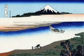 Tama River in Musashi Province -36 Views of Mount Fuji (Hokusai)