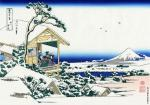 Tea House at Koishikawa the Morning after a Snowfall - 36 Views of Mount Fuji (Hokusai)