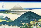 The Circular Pine Trees of Aoyama - 36 Views of Mount Fuji (Hokusai)