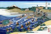 The Fuji seen from Kanaya on the Tokaido - 36 Views of Mount Fuji (Hokusai)