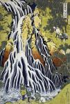 The Kirifuri Waterfall (Hokusai)
