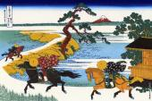The Village of Sekiya on the Sumida River - 36 Views of Mount Fuji (Hokusai)