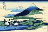 Umezawa in Sagami Province - 36 Views of Mount Fuji (Hokusai)