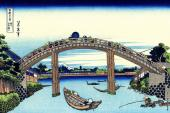 Under Mannen Bridge at Fukagawa - 36 Views of Mount Fuji (Hokusai)