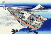Ushibori in Hitachi Province - 36 Views of Mount Fuji (Hokusai)